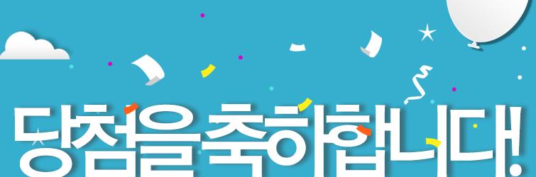 8월 리터몰 당첨자 발표
