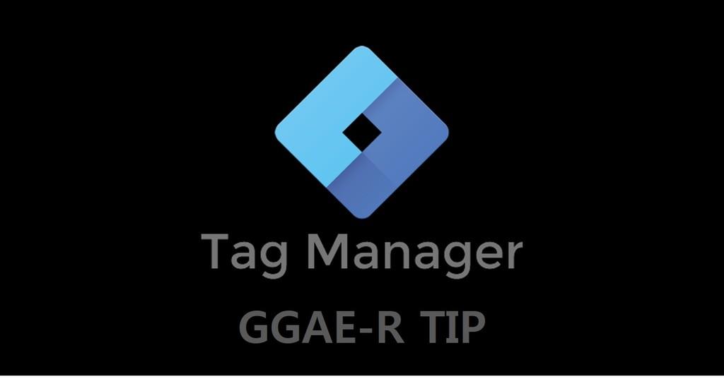 [GTM tip] 웹사이트 내부검색추적하기