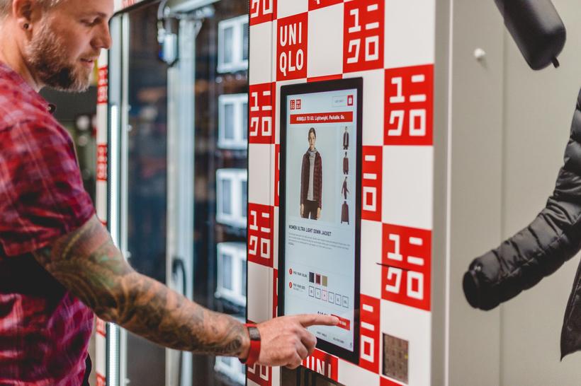 자판기가 미래 유통일까?