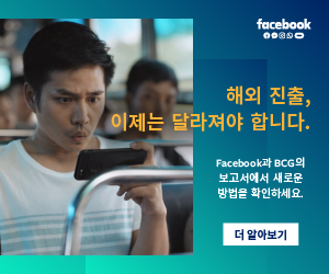 Facebook Business Cross Border Campaign